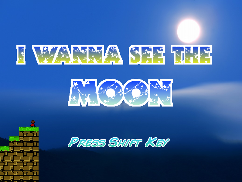 PCゲーム「I wanna see the Moon (アイワナシーザ …